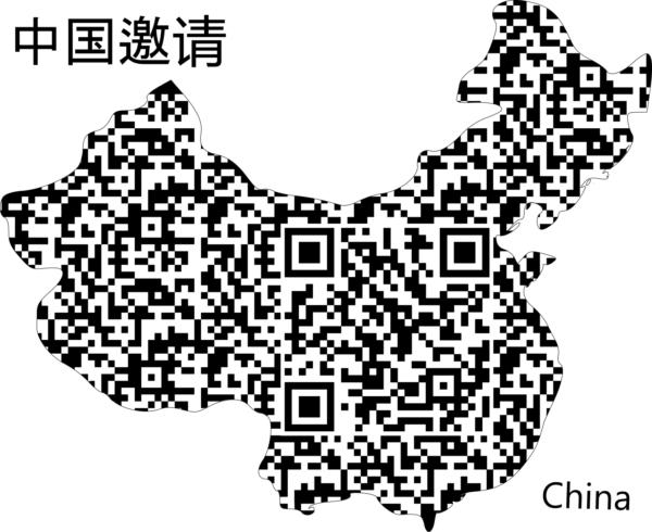 China Invites 1
