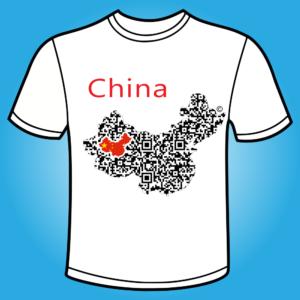 koszulka - China QR 3