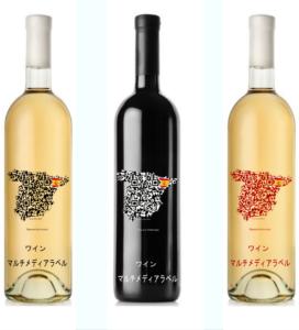 wino SPAIN 3